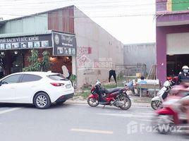 平陽省 Thuan Giao Bán lô đất mặt tiền kinh doanh buôn bán đa ngành nghề ngay khu Vsip 1 N/A 土地 售