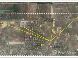 N/A Property for sale in Sla Kram, Siem Reap 1,014 sqm Land for Sale in Krong Siem Reap