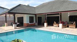Available Units at Villa Plumeria Lipa Noi Koh Samui
