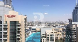 Available Units at 29 Burj Boulevard Tower 1