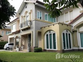 4 Bedrooms House for sale in Khlong Thanon, Bangkok Laddarom Watcharapol Rattanakosin