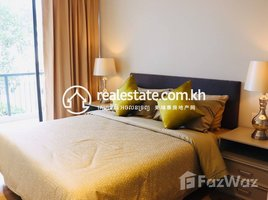 2 Bedrooms Condo for rent in Tuek Thla, Phnom Penh North Park Condominium