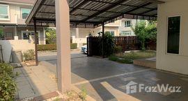 Available Units at Supalai Park Ville Wongwaen-Ratchaphruek