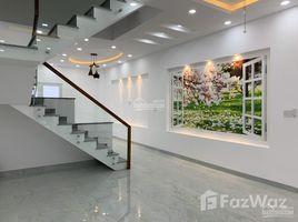 胡志明市 Phong Phu Cần bán gấp nhà sổ hồng 1 trệt 2 lầu sân thượng, DT 95m2 ấp 5 xã, Phong phú khu dân cư Giao Hòa 6 卧室 屋 售
