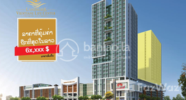 Available Units at Vientiane Life Center (VLC)