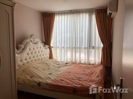 1 Bedroom Condo for sale in Bang Chak, Bangkok Mayfair Place Sukhumvit 64