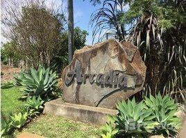 Heredia Exclusive Double Lot in Premier Gated Community, San Vicente, Heredia N/A 土地 售