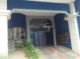5 Habitaciones Apartamento en venta en , Santander CARRERA 29 # 33-53 APTO. DUPLEX 601 EDIFICIO ORION P.H.