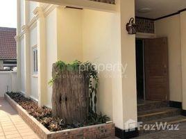 ເຮືອນ 3 ຫ້ອງນອນ ຂາຍ ໃນ , ວຽງຈັນ 3 Bedroom House for Sale or Rent in Donnokkhoum, Vientiane