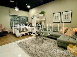 2 Bedrooms Apartment for sale in , Abu Dhabi Al Maryah Vista