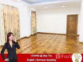 ဒဂုံမြို့သစ်မြောက်ပိုင်း, ရန်ကုန်တိုင်းဒေသကြီး 6 Bedroom House for sale in Dagon Myothit (North), Yangon တွင် 6 အိပ်ခန်းများ အိမ် ရောင်းရန်အတွက်