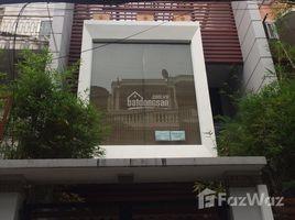 胡志明市 Ward 15 Cho thuê nhà hẻm xe hơi 88/2b Bạch Đằng P. 24, Bình Thạnh 开间 屋 租