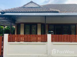 罗勇府 Thap Ma Kanlapaphruek Regent Rayong 3 卧室 别墅 售