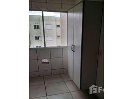 2 Quartos Condomínio para alugar em Pesquisar, São Paulo Vila Queiroz