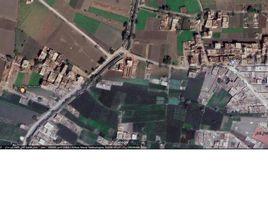 Al Qalyubiyah ارض مبانى للبيع 5 قيراط على اول طريق قرية الحصة للبيع بسعر مميز N/A 土地 售