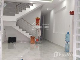 Studio Nhà mặt tiền bán ở Chánh Nghĩa, Bình Dương Nhà 2 lầu đường hẻm Thích Quảng Đức, Phú Cường, 3 phòng ngủ, giá 3,5 tỷ thương lượng LL +66 (0) 2 508 8780