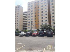 圣保罗州一级 Bela Vista São Paulo 2 卧室 联排别墅 售