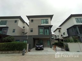 4 Bedrooms House for sale in Bang Phueng, Samut Prakan