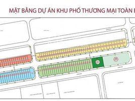 永福省 Tho Tang Bán nhà phố thương mại tại trung tâm thị trấn Thổ Tang - Làng Tỷ Phú, Vĩnh Tường, Vĩnh Phúc 4 卧室 房产 售