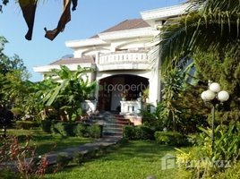 N/A Land for sale in , Vientiane 5 Bedroom Land for sale in Vientiane