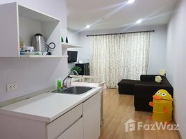 2 Bedrooms Condo for rent in Bang Khen, Nonthaburi The Paint Ngamwongwan 22