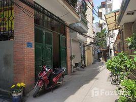 河內市 Van Quan Land for Sale near Van Quan N/A 土地 售