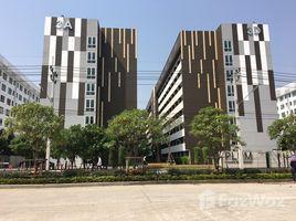 巴吞他尼 Pracha Thipat Plum Condo Phaholyothin 89 1 卧室 公寓 售
