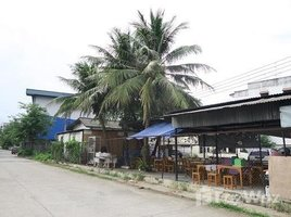 N/A Land for sale in Ban Klang, Pathum Thani Land For Sale In Rangsit