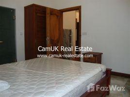 недвижимость, 2 спальни на продажу в Sla Kram, Сиемреап Other-KH-20349