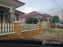 2 Bedrooms House for sale in Makham Khu, Rayong Peaceful house