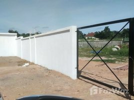 N/A Land for sale in Nong Pla Lai, Pattaya 264 Sqm Land For Sale near Regents School in Pattaya