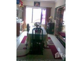 n.a. ( 1612), महाराष्ट्र Kalyani Nagar Kalyani Nagar में 3 बेडरूम अपार्टमेंट बिक्री के लिए