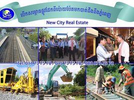 Kampong Speu Khsem Khsant Other-KH-81908 N/A 土地 售