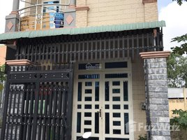 3 Bedrooms House for sale in Long Duc, Dong Nai Cần bán gấp nhà mặt tiền đường 20m, Long Thành, Đồng Nai