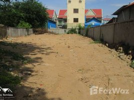 N/A Property for sale in Stueng Mean Chey, Phnom Penh Land For Sale in Mean Chey