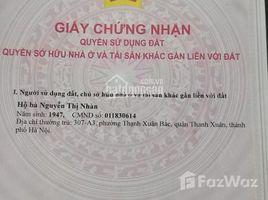 Studio House for sale in An Phu, Binh Duong Bán nhà đất MT kinh doanh đường 22/12 KP Hòa Lân 2, Thuận Giao. DT: 13.6x64.85m nở hậu, 29 triệu/m2