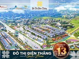 N/A Land for sale in Dien Thang Bac, Quang Nam DỰ ÁN KHU ĐÔ THỊ ĐIỆN THẮNG - DHTC NGAY TRẠM THU PHÍ QUỐC LỘ 1A - GIÁ CHỈ TỪ 13 TR/M2