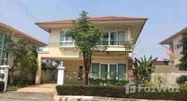 Available Units at Supalai Ville Chiang Mai