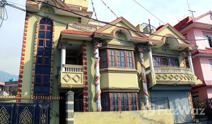 5 Bedrooms Property for sale in IchangNarayan, Kathmandu