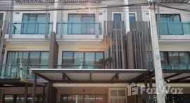 Available Units at Town Avenue Cocos Rama 2
