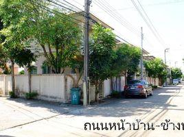 3 Bedrooms Property for sale in Min Buri, Bangkok PREECHA SUWINTHAWONG