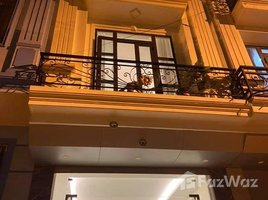 4 Bedrooms House for sale in La Khe, Hanoi 5 Storey Townhouse in La Khe for Sale