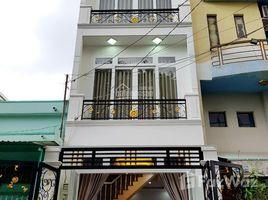 4 Phòng ngủ Nhà mặt tiền bán ở Phường 4, TP.Hồ Chí Minh Bán nhà HXH vip Giải Phóng Thăng Long Cộng Hòa Phường 4 Tân Bình, 4.3*16m, 4 tầng, 10 tỷ hơn