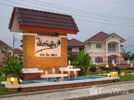 3 Bedrooms Townhouse for sale in Khu Fung Nuea, Bangkok Baan Nunnarin Park Home