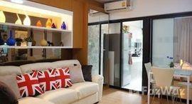 Available Units at Supalai City Resort Bearing Station Sukumvit 105