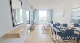 Available Units at Eight Thonglor Residence