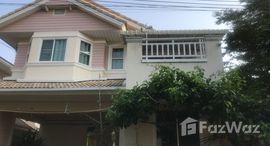 Available Units at Maneerin Bang Saen