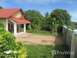 N/A Property for sale in Nirouth, Phnom Penh Land and House For Sale in Chbar Ampov