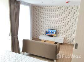 1 Bedroom Condo for rent in Chantharakasem, Bangkok Haus 23 Ratchada-Ladprao