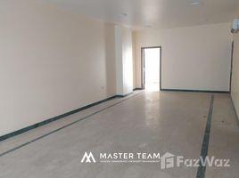 4 غرف النوم عقارات للإيجار في , Al Ain Al Dafeinah